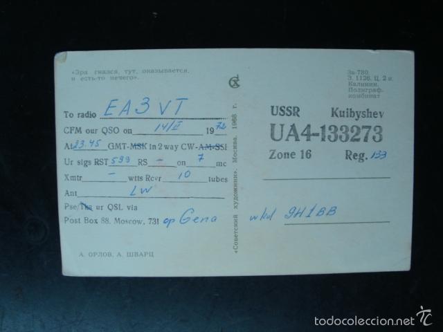 Radios antiguas: Tarjeta postal QSL radioaficionados 1972 - union sovietica USSR - kuibyshev - Foto 2 - 57534858