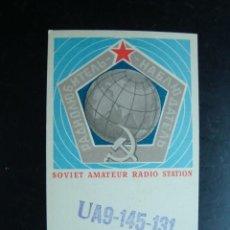 Radios antiguas: TARJETA POSTAL QSL RADIOAFICIONADOS 1974 - RUSIA - SOVIET AMATEUR RADIO STATION. Lote 57542392