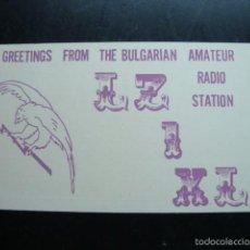 Radios antiguas: TARJETA POSTAL QSL RADIOAFICIONADOS 1970, GREETINGS FROM THE BULGARIAN AMATEUR RADIO STATION. Lote 57611157