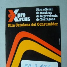 Radios antiguas: TARJETA POSTAL QSL RADIOAFICIONADOS, REUS, TARRAGONA, ESPAÑA 1983 - FIRA EXPRO REUS 1982. Lote 57849323