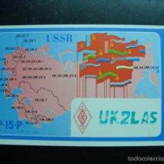 Radios antiguas: TARJETA POSTAL QSL RADIOAFICIONADOS, USSR - RUSIA 1976. Lote 57856901