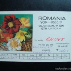 Radios antiguas: TARJETA POSTAL QSL RADIOAFICIONADOS, ROMANIA 1970 - RUMANIA - FLORES. Lote 57890296