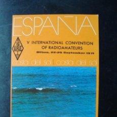 Radios antiguas: TARJETA POSTAL QSL RADIOAFICIONADOS 1971 - SAN SALVADOR DEL VALLE, VALLE DE TRAPAGA, VIZCAYA, ESPAÑA. Lote 58638082