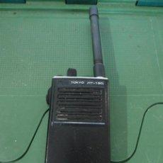 Radios antiguas: WALKIE TALKIE - TOKYO HT-180 - RANGER COMUNICATIONS. Lote 80235393