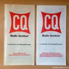 Radios antiguas: REGLAMENTO ESTACIONES RADIOAFICIONADO - INSTRUCCIONES APLICACIÓN DEL REGLAMENTO - CQ RADIO AMATEUR. Lote 80534417
