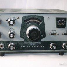 Radios antiguas: TRANSCEPTOR HEATKIT HW-100 MAS FUENTE DE ALIMENTACION. Lote 96464755