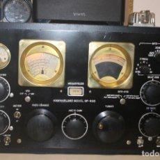 Radios antiguas: RECEPTOR HAMMARLUNS HP-600.. Lote 96550115