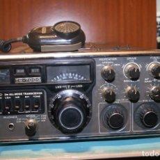 Radios antiguas: KENWOOD TS-700.G. Lote 96610583
