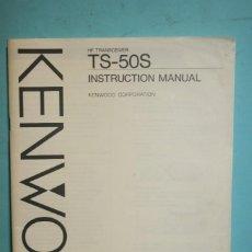 Radios antiguas: MANUAL KENWOOD.. Lote 107435955