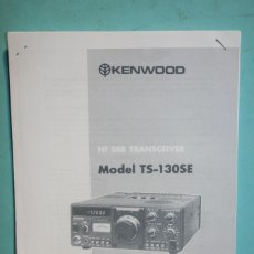 Radios antiguas: MANUAL KENWOOD TS-130. Lote 107436775