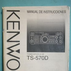 Radios antiguas: MANUAL KENWOOD.. Lote 107437203