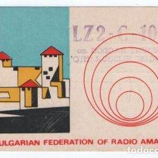 Radios antiguas: (ALB-TC-8) TARJETA RADIOAFICIONADO . Lote 110094075