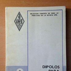 Radios antiguas: URE UNION DE RADIOAFICIONADOS ESPAÑOLES - DIPOLOS PARA HF - 1984. Lote 110971247
