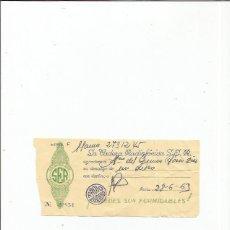 Radios antiguas: PAPELETA DE LA CADENA SER USTEDES SON FORMIDABLES. Lote 125120403