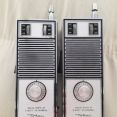 Radios Anciennes: ANTIGUO WALKIE TOKAI TC-5011.. Lote 153949218