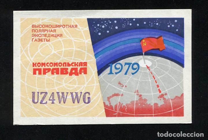 QSL RADIOAFICIONADO - UZ4WWG - ANTIGUA URSS (CCCP) - RARA (Radios, Gramófonos, Grabadoras y Otros - Radioaficionados)