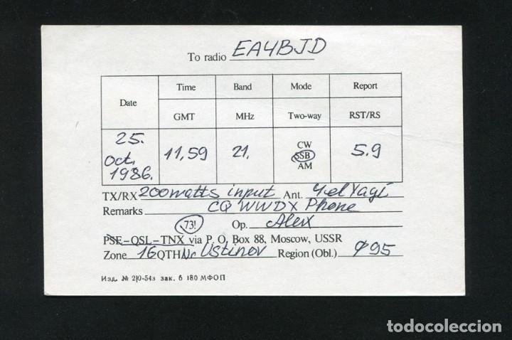 Radios antiguas: QSL RADIOAFICIONADO - UZ4WWG - ANTIGUA URSS (CCCP) - RARA - Foto 2 - 135563790