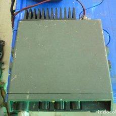 Radios antiguas: EMISORA DE RADIOAFICIONADO MAXON ELECTRONICS CON 4 CANALES. Lote 135665039