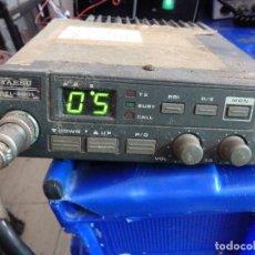 Radios antiguas: EMISORA DE RADIOAFICIONADO YAESU FTL-2001. Lote 135683683
