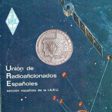 Radios antiguas: 11 REVISTAS URE - UNION RADIOAFICIONADOS ESPAÑOLES - 1978 (AÑO COMPLETO). Lote 138219870