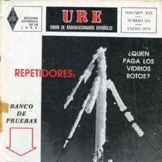 Radios antiguas: LOTE 11 REVISTAS URE - UNION RADIOAFICIONADOS ESPAÑOLES - 1979 (AÑO COMPLETO). Lote 138617478
