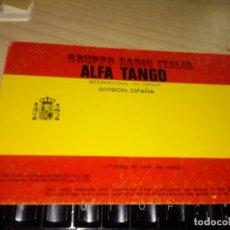 Radios antiguas: GRUPO RADIO ITALIA ALFA TANGO INTERNACIONAL DX GROUP DIVISION ESPAÑA 1991. Lote 140222794