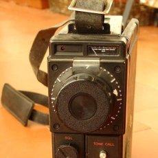 Radio antiche: RADIOTELEFONO ICOM IC-215 VHF 2M....SANNA. Lote 142750350