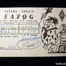 Radios antiguas: TARJETA POSTAL QSL RADIOAFICIONADO. EA7QG - CONSTANTINA (SEVILLA), 1974. RADIO AFICIONADO. Lote 163972598