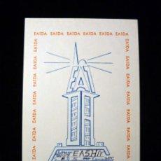 Rádios antigos: TARJETA POSTAL QSL RADIOAFICIONADO. EA1DA - LA CORUÑA, 1979. RADIO AFICIONADO. Lote 163977342