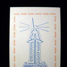 Rádios antigos: TARJETA POSTAL QSL RADIOAFICIONADO. EA1DA - LA CORUÑA, 1979. RADIO AFICIONADO (2). Lote 163977494
