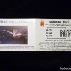 Radios antiguas: TARJETA POSTAL QSL RADIOAFICIONADO. EA7BLU - ALMERIA, 1980. RADIO AFICIONADO. Lote 163978814