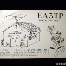 Radios antiguas: TARJETA POSTAL QSL RADIOAFICIONADO. EA3TP - BARCELONA, 1970. RADIO AFICIONADO. Lote 164023162