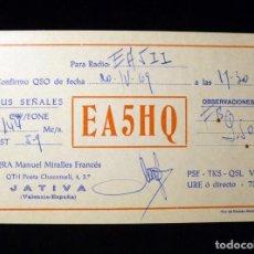 Radio antiche: TARJETA POSTAL QSL RADIOAFICIONADO. EA5HQ - JATIVA (VALENCIA), 1969. RADIO AFICIONADO. Lote 164047858