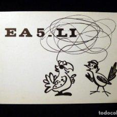 Radios antiguas: TARJETA POSTAL QSL RADIOAFICIONADO. EA5LI - VALENCIA, 1973. RADIO AFICIONADO . Lote 164056530