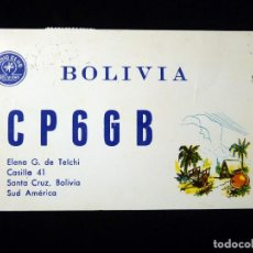 Rádios antigos: TARJETA POSTAL QSL RADIOAFICIONADO. CP6GB - SANTA CRUZ (BOLIVIA), 1979. RADIO AFICIONADO. Lote 164488438