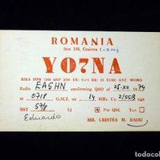 Radios antiguas: TARJETA POSTAL QSL RADIOAFICIONADO. Y07NA - CRAIOVA (RUMANIA), 1974. RADIO AFICIONADO . Lote 164515486