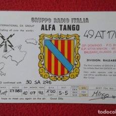 Radios antiguas: POSTAL POST CARD QSL RADIOAFICIONADOS RADIO AMATEUR ISLAS BALEARES PALMA DE MALLORCA... SPAIN VER. Lote 168257936