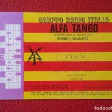 Radios antiguas: POSTAL POST CARD QSL RADIOAFICIONADOS RADIO AMATEUR ISLAS BALEARES PALMA DE MALLORCA... SPAIN VER. Lote 168264888