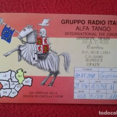 Radios antiguas: POSTAL QSL RADIOAFICIONADOS RADIO AMATEUR DIVISION SPAIN CASTILLA Y LEÓN BURGOS MAPA MAP CABALLERO... Lote 168419912