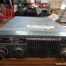 Radios antiguas: EMISORA O RADIOTELEFONO ICOM IC-125. Lote 170222256