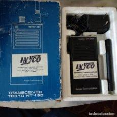 Radios antiguas: WALKIE TALKIE EN CAJA TOKIO HT-180. Lote 171225349