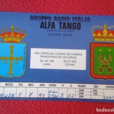 Radios antiguas: POSTAL POST CARD QSL RADIOAFICIONADOS RADIO AMATEUR GRUPPO ALFA TANGO ITALIA SPAIN ESPAÑA ASTURIAS . Lote 171793647