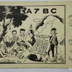 Radios antiguas: TARJETA RADIOAFICIONADO, EA-7-BC, CORDOBA, AÑOS 50. Lote 172542944