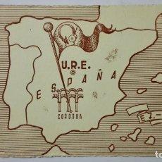 Radios antiguas: TARJETA RADIOAFICIONADO, EA-7-181, CORDOBA, AÑOS 50. Lote 172579847