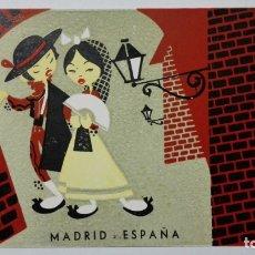 Radios antiguas: TARJETA RADIOAFICIONADO EA-4-EJ, MADRID. AÑOS 50.. Lote 173871054
