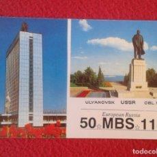 Radios antiguas: POSTAL POST CARD QSL RADIOAFICIONADOS RADIO AMATEUR ULYANOVSK USSR URSS RUSIA RUSSIA SOVIET UNION . Lote 174400024