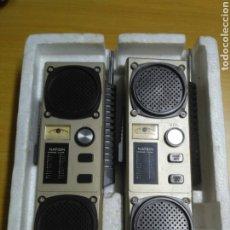 Radios antiguas: WALKIE TALKIE SUPER POWER NATION RETRO ANTIGUO. Lote 176371422