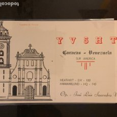 Radios antiguas: TARJETA RADIOAFICIONADO YV5HT CARACAS (VENEZUELA). AÑO 1958.. Lote 176494065