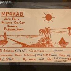 Radios antiguas: TARJETA RADIOAFICIONADO MP4KAB KUWAIT. AÑO 1955.. Lote 176494107