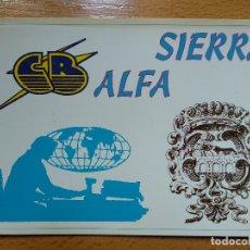 Radio antiche: TARJETA POSTAL QSL RADIO SALAMANCA,. Lote 181210455